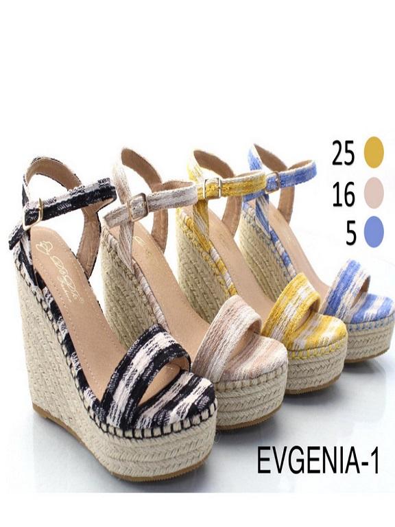 Plataforma Evgenia-1 - Ref. 200 -EVGENIA-1 Mostaza